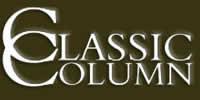 Classic Column for aluminum columns